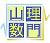 理数コースロゴ(最小)